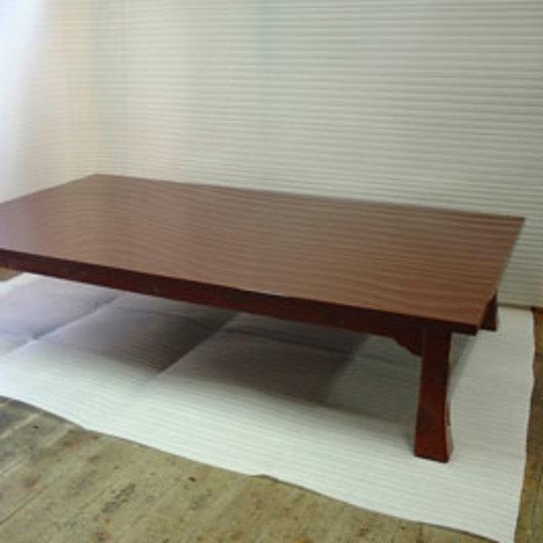 table-af2